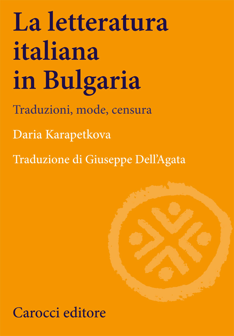 La letteratura italiana in Bulgaria