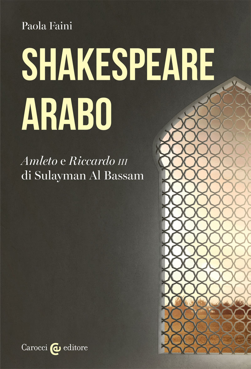 Shakespeare arabo