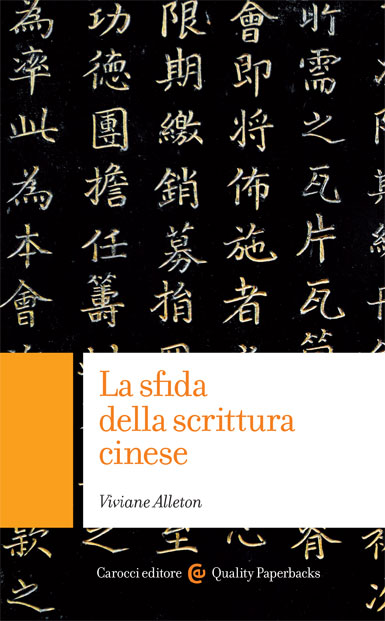 La sfida della scrittura cinese